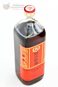 Shao Hsing rice wine