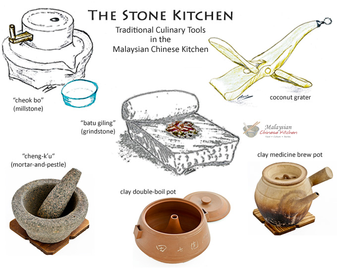 The Stone Kitchen - Traditional Culinary Tools in the Malaysian Chinese kitchen needed to extract, grind, and mill goodness out of unyielding ingredients. | MalaysianChineseKitchen.com