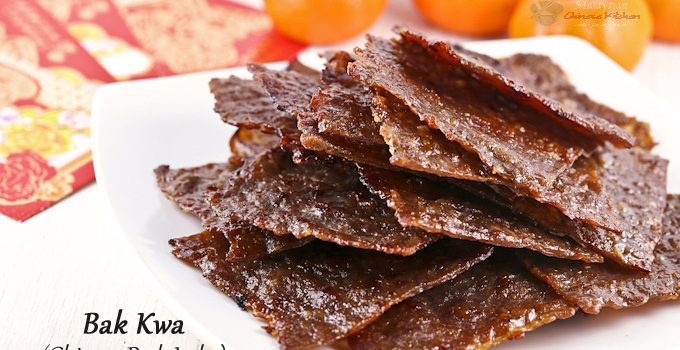 Wafer thin Bak Kwa (Chinese Pork Jerky) is a must-have for the Chinese New Year. Make your own using just a few simple ingredients and at a fraction of the cost. | MalaysianChineseKitchen.com