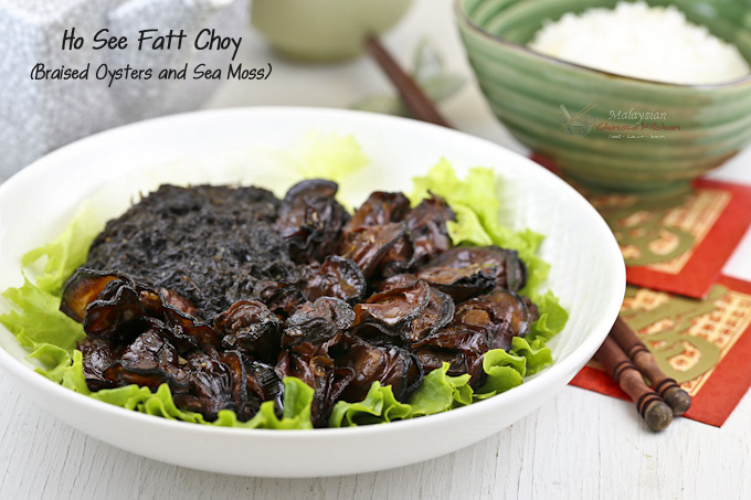 Usher in the Lunar New Year with this traditional Ho See Fatt Choy (Braised Oysters and Sea Moss) dish for a prosperous new year. It is full of delicious umami flavor. | MalaysianChineseKitchen.com