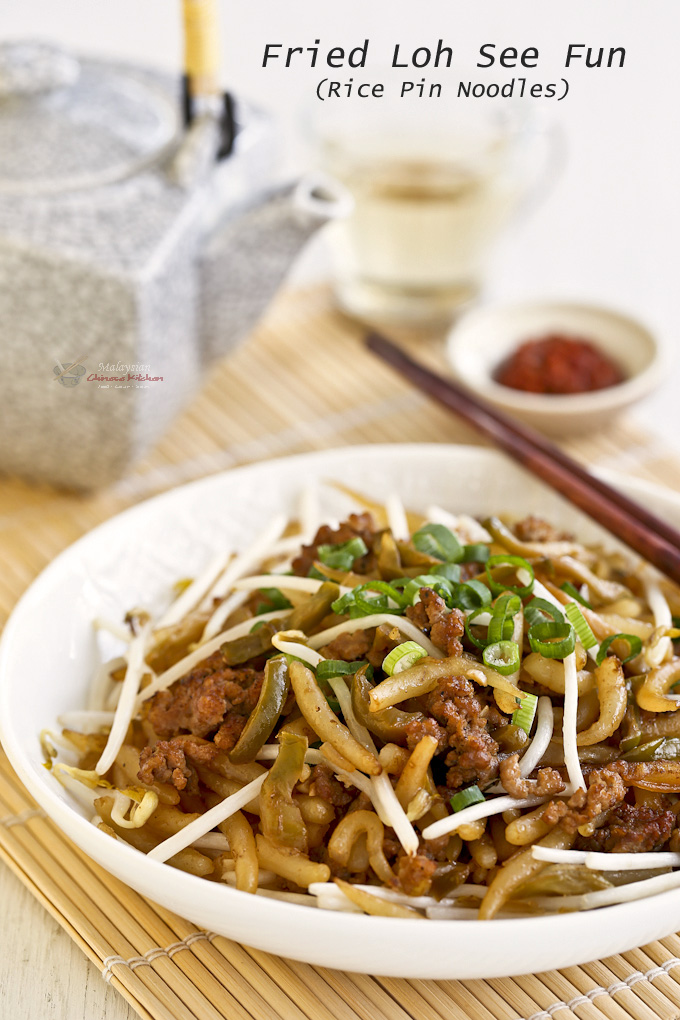 Fried Loh See Fun (Rice Pin Noodles)