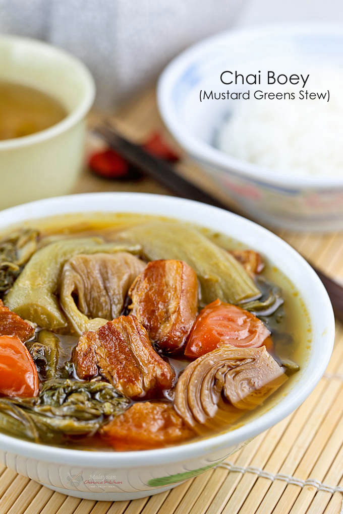 Chai boey mustard greens stew malaysian chinese kitchen rehash your roast pork and leftovers in this popular chai boey mustard greens stew forumfinder