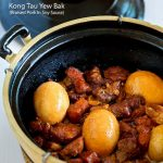 Kong Tau Yew Bak (Braised Pork in Soy Sauce) with hard boiled eggs.