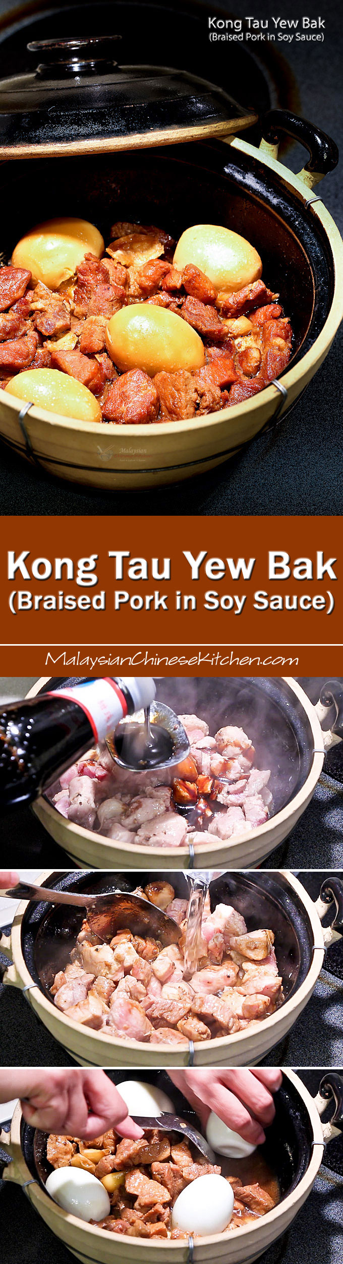 Kong Tau Yew Bak (Braised Pork in Soy Sauce) is a well loved, very flavorful Hokkien (Fujianese) comfort food dish. Usually comes with hard boiled eggs. | MalaysianChineseKitchen.com