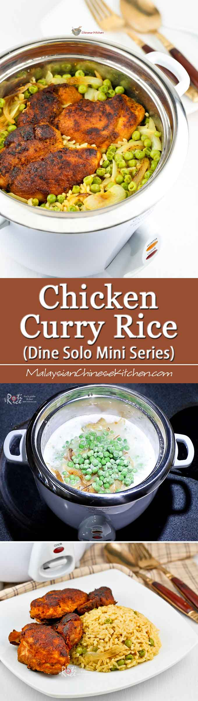 Easy Chicken Curry Rice with pan fried chicken and rice cooked in coconut milk. Final cooking completed in a rice cooker requiring minimum monitoring. | MalaysianChineseKitchen.com