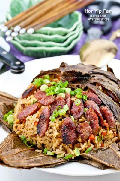 Hor Yip Fan (Lotus Leaf Wrapped Rice) with Chinese sausage.