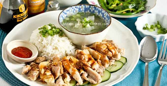 Rice Cooker Hainanese Chicken Rice - the ever popular Malaysian favorite now made easy, convenient, and in small portion using the rice cooker. A must-try! | MalaysianChineseKitchen.com