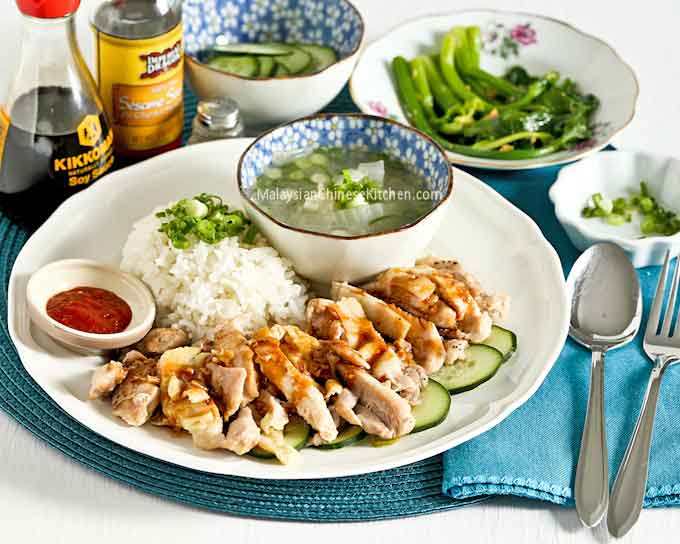 The ever popular Rice Cooker Hainanese Chicken Rice.
