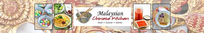 Malaysian Chinese Kitchen Youtube Channel