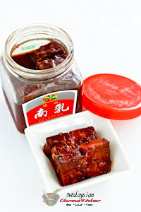 Fermented red beancurd