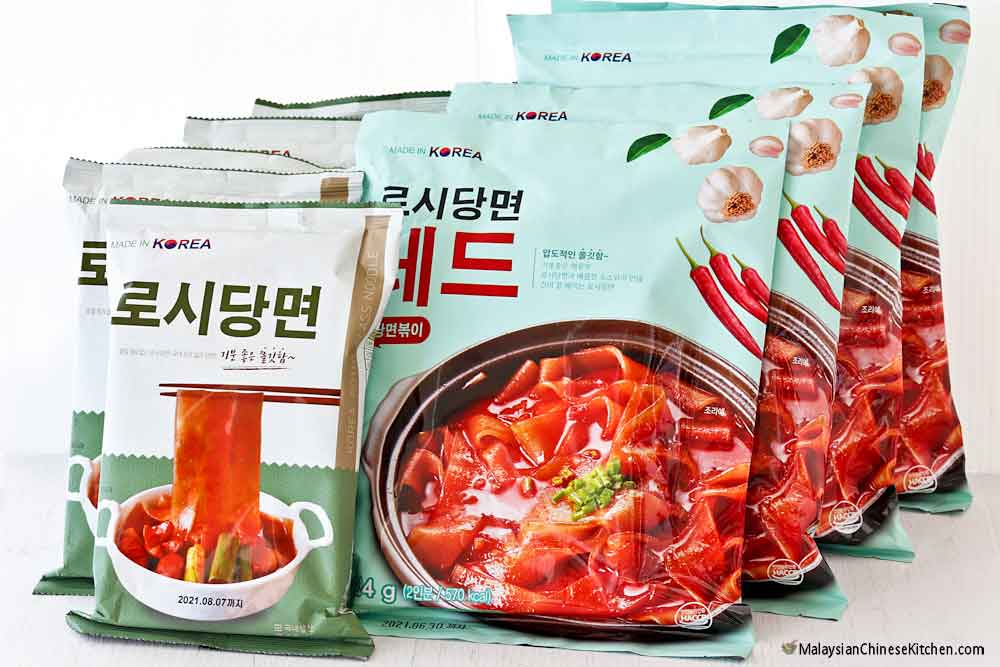 Rothy Korean Glass Noodles